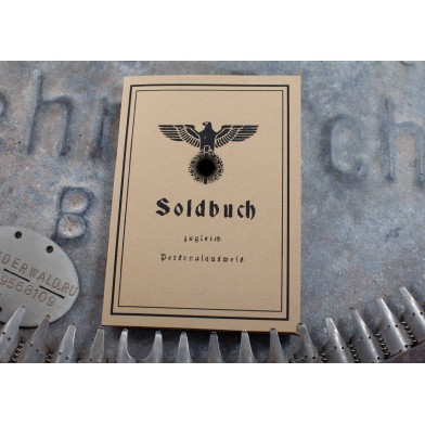 Солдатская книжка солдата немецкой армии Soldbuch реплика